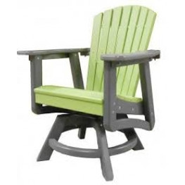 Perfect Choice Swivel Dining Chair